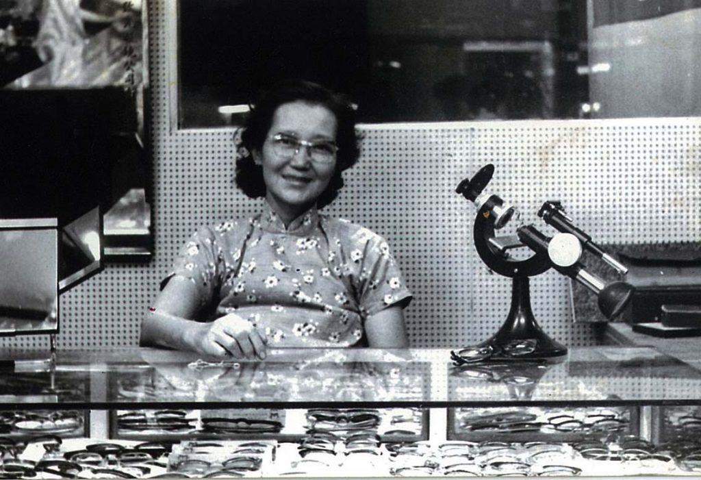 , Since 1957, Optometrist in Petaling Jaya | Optical Shop